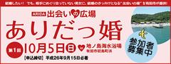 http://www.wbs.co.jp/2014/08/01/2421.html